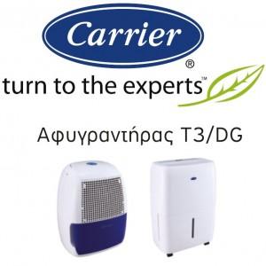 ΑΦΥΓΡΑΝΤΗΡΕΣ CARRIER T3DG
