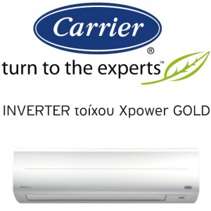 AC CARRIER-XPOWER