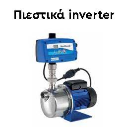 piestitka inverter